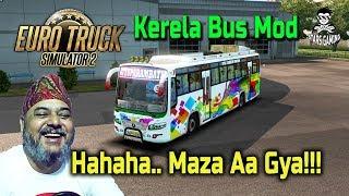 Bus kerala game HD Mp4 Download Videos - MobVidz