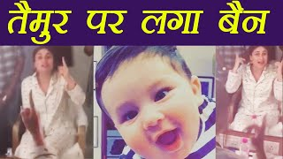 Kareena Kapoor reveals why Taimur is banned from Veere Di Wedding sets | FilmiBeat