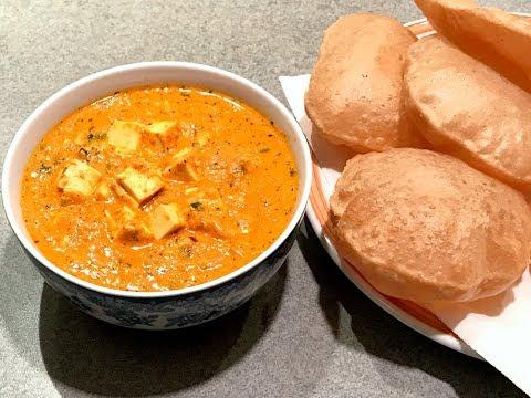 Shahi Paneer Recipe   How To Make Shahi Paneer Recipe   शाही पनीर रेस्टोरेंट स्टाइल   Shahi Paneer