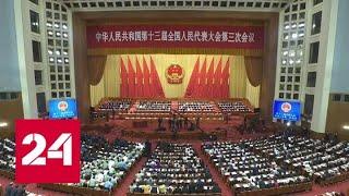 Разбуженный дракон: Китай готовит жесткий ответ в торговой войне с США - Россия 24