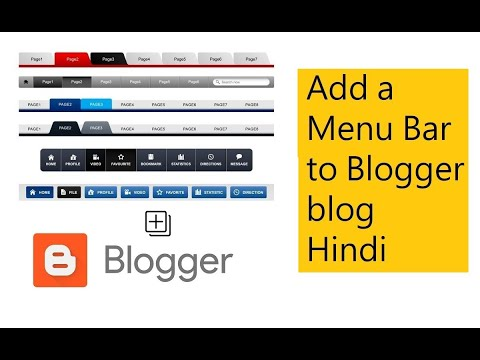 How To Add Tabs On Blogger - Hindi Urdu