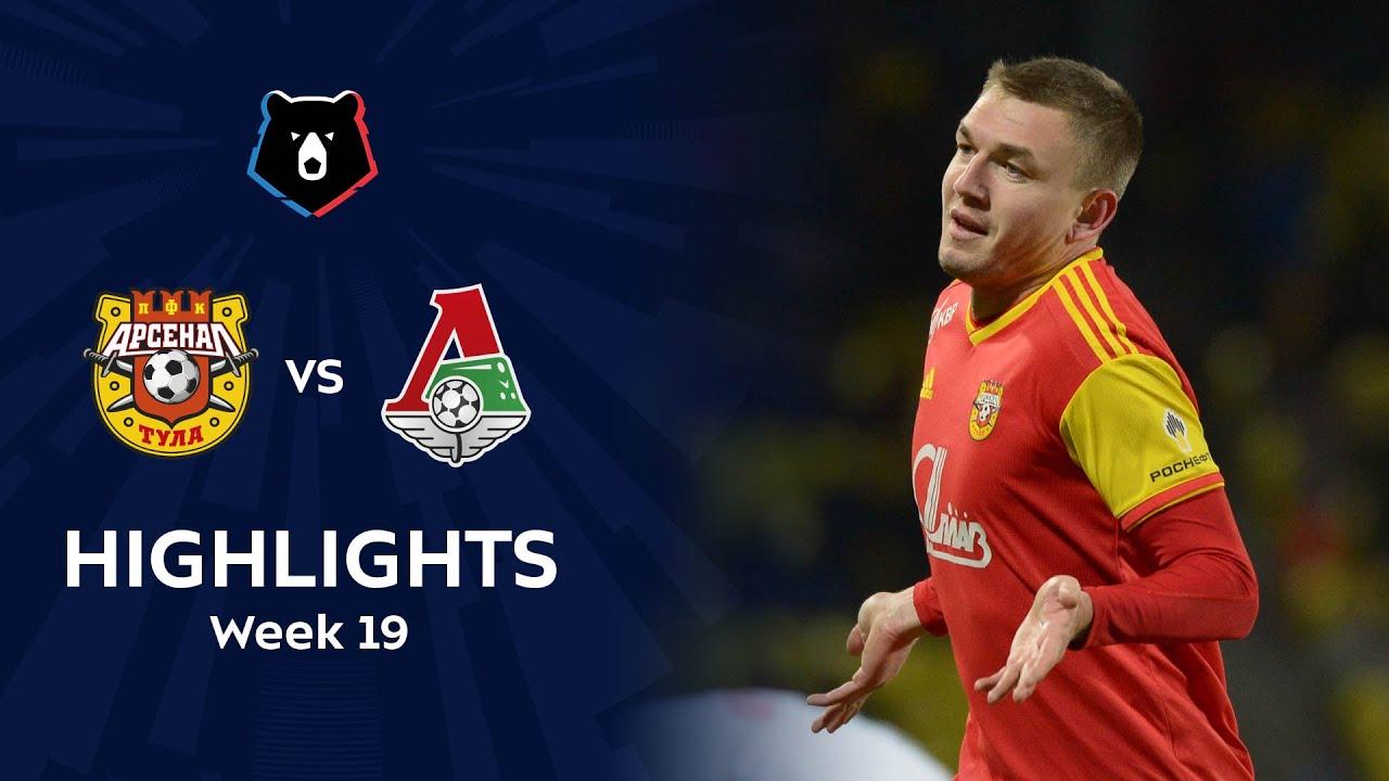 Highlights Arsenal vs Lokomotiv (4-0) | RPL 2019/20