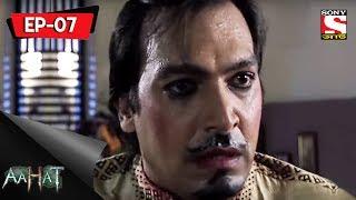 Aahat 5 আহত (Bengali) Episode 7 Magician's Revenge