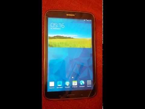 Tab 3 8.0 (4.4.2) Galaxy S5 Accuweather Widget Mod 6X3