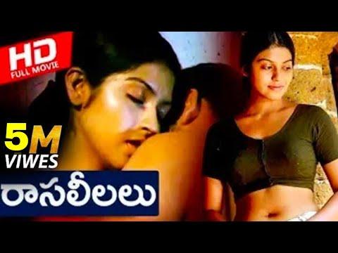 Xxx Mp4 రాసలీలలు Raasaleela Telugu Full Movie HD Sridhar Sonia Romantic Movie 3gp Sex