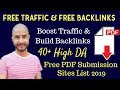 40+ Free High PR PDF Submission Sites List | off Page SEO for increase Traffic & Backlinks