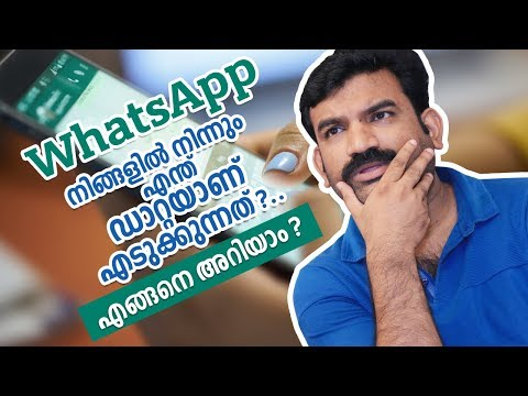 how to requesting your account information in WhatsApp