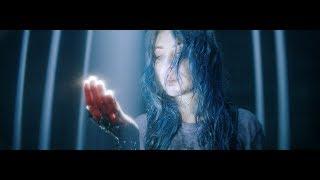 Download Alison Wonderland - Peace Video