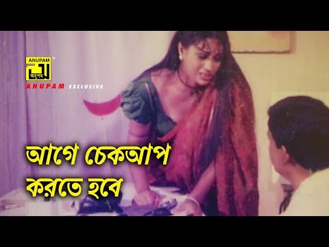 Xxx Mp4 আগে চেকআপ করতে হবে Popy Mizu Ahmed Bidroho Charidike Movie Scene 3gp Sex