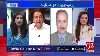 Rana Afzal talks about the production order of Shabaz Sharif  11 Oct 2018   92NewsHD