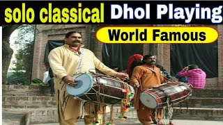 Solo Dhol Playing In Pakistan by Ustad Nasir Sain(ReD Rose) World Famous Sufi Dhol Player