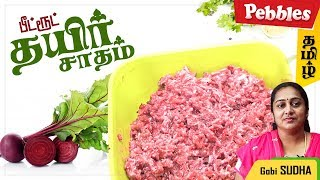 Spoken Hindi Through Tamil   Day 03   Question words in