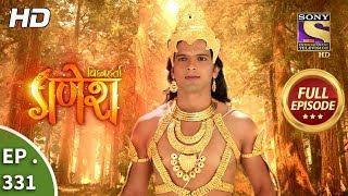 Vighnaharta Ganesh - Ep 329 - Full Episode - 23rd November
