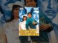 Jaisi Karni Waisi Bharni {1989} - Hindi Full Movie - Govinda - Kimi Katkar - Asrani - 80