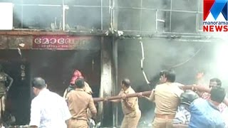 Fire accidents  - SM street | Manorama News
