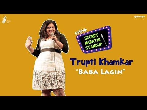 Baba Lagin - Trupti Khamkar | Marathi Stand-Up Comedy #bhadipa #marathistandup #sms