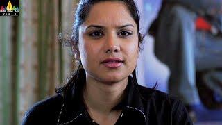 Gangaputrulu Movie Scenes | Rao Ramesh and Gayatri Scene | Telugu Movie Scenes | Sri Balaji Video