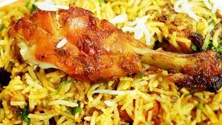 Lucknowi Chicken Biryani Fry Recipe | चिकन बिरयानी फ्राई | Easy Cook with Food Junction