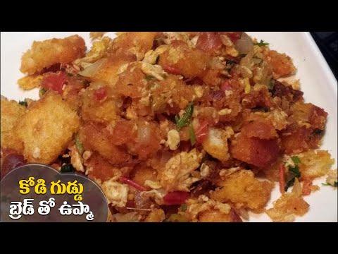 మిగిలిన ఇడ్లీ పిండితో పునుగులు | Punugulu with idly batter | idly punugulu recipe by latha channel