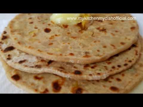 Sattu Ki Puri Recipe In Hindi | Exclusive Breakfast Recipe With English Subtitiles