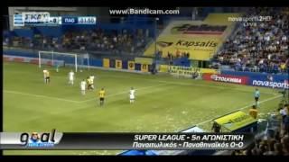 Panaitolikos vs Panathinaikos 0-0