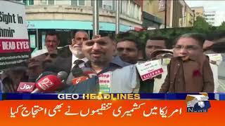 Geo Headlines 11 AM  Jammu Kashmir ki haisiyat badalnay ka jaiza lay rahe hain   6th August 2019