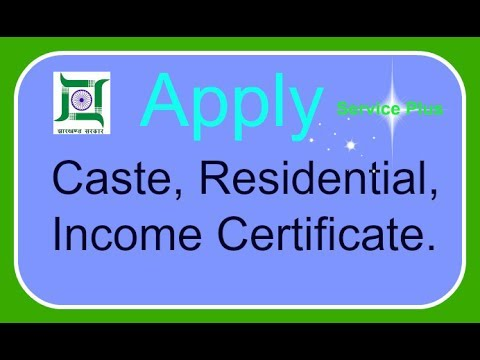 Apply Caste, Residential, Income Certificate.