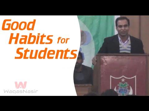 Good Habits For Students | Qasim Ali Shah | Urdu/Hindi | WaqasNasir