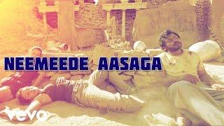 Yuganiki Okkadu - Neemeede Aasaga Video | Karthi, G.V. Prakash Kumar