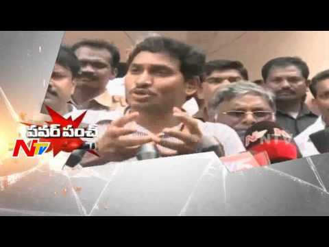 YS Jagan Power Punch on AP CM Chandrababu Naidu over Section 8