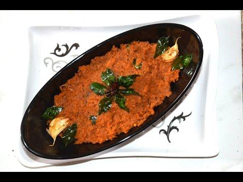 Spicy Carrot Pachadi | Carrot Chutney - By Sritha's Kitchen