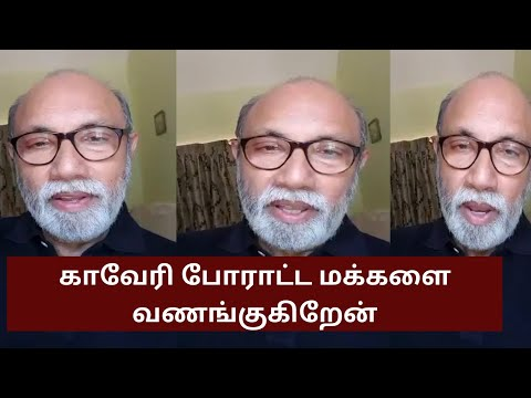 Sathyaraj selfie video | Cauvery issue