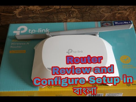 TP-LINK Wireless N Router(TL_WR840N) Full Review & Installation Setup.