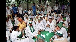 Bhartiya Kisan Union Organizes Massive Protest at Noida Authority, Presses for Demands