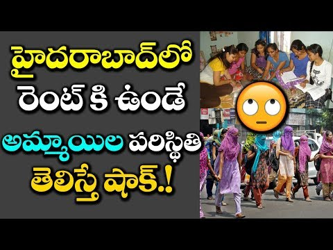 Ameerpet Girls Situation Will SHOCK You! | Hyderabad Latest Updates | VTube Telugu