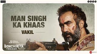 Sonchiriya   Man Singh Ka Khaas - Vakil   Ranvir Shorey   Abhishek Chaubey   1st March 2019