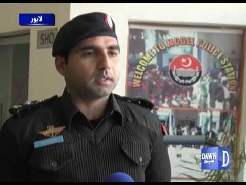Model Police Stations in Lahore