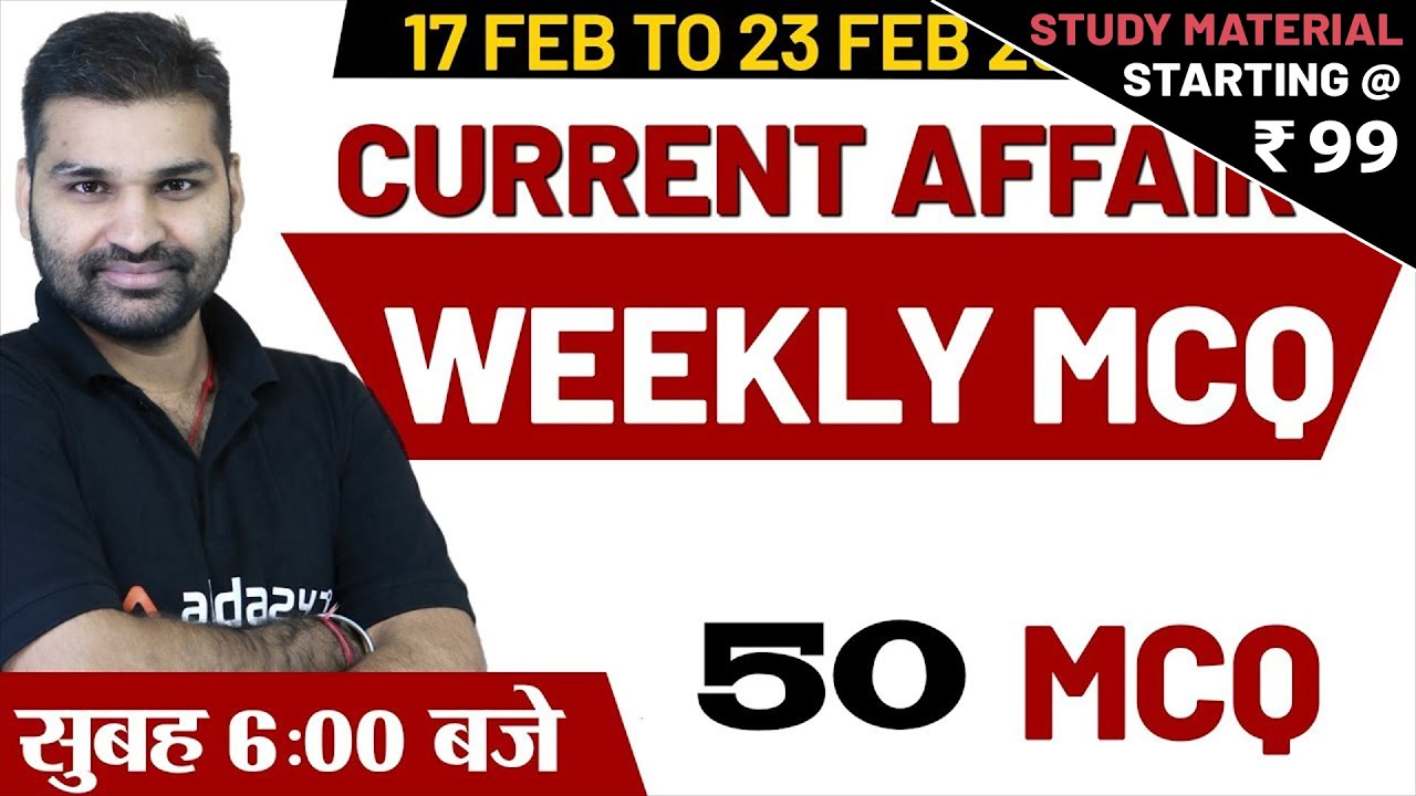 Daily Current Affairs Today | 29 Feb 2020  | SSC | NTPC | RAILWAY | BANK | POLICE | Best 50 MCQ