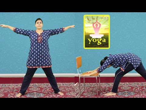 Yoga For a Healthy Menstrual Cycle || By Rajeswari Vaddiparthi