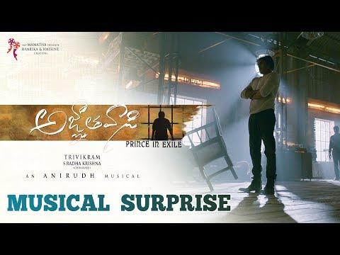 Agnyaathavaasi Musical Surprise - Pawan Kalyan   Trivikram Srinivas   Anirudh Ravichander   #PSPK25