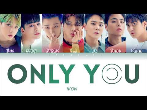 Ikon only you audio Free Download In MP4 and MP3