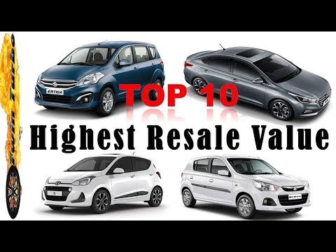 Top 10 Cars With Highest Resale Value In India | Cars With Best Resale Value