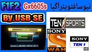 GX 6605 Sony Network New software Videos - 9videos tv