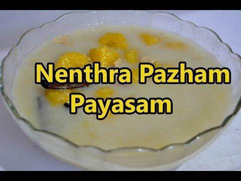Nenthra Pazham Payasam in Kerala Style |நேந்திரம் பழம் பாயசம் |  Nenthrapazham pradhaman