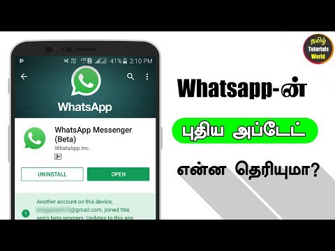 Whatsapp New Update 2018 Tamil Tutorials World_HD