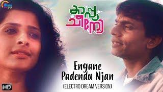 Cappuccino   Engane (Electro Dream Version) Song Ft Uday Ramachandran, Anne Amie  Hesham Abdul Wahab