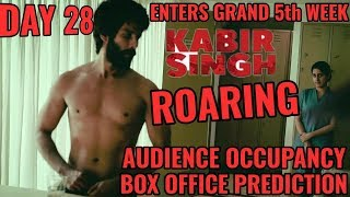 KABIR SINGH BOX OFFICE COLLECTION DAY 28 | PREDICTION | AUDIENCE OCCUPANCY | SHAHID KAPOOR | SOLID