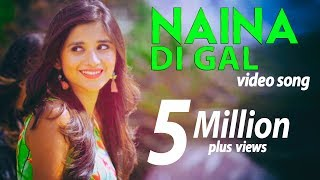 Naina Di Gal | Kanika Mann | Vishal Ft. Daniel Dollar | Latest Punjabi Songs 2017 | Yellow Music
