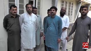 FIA caught a fraud company in Faislabad named MNM Motorcycles - 06 October 2017 - 92NewsHDPlus