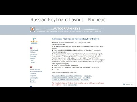 Russian Keyboard 2011 from Autograph Keys